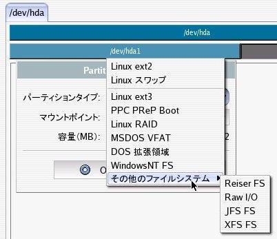 turbolinux 10 desktop