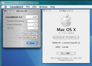 オープンギャラリー:Intel Mac...