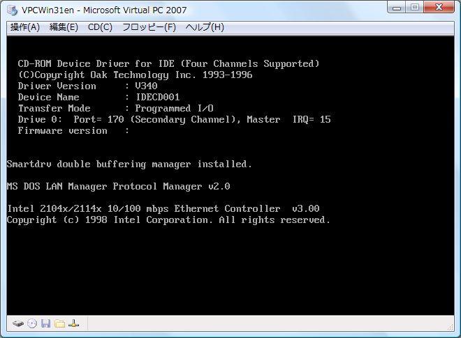 オープンギャラリー:Virtual PC...
